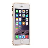 Pisen 品胜 iPhone5 5s超薄保护壳 雅系 金色