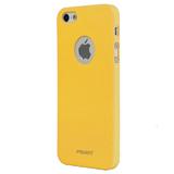 Pisen 品胜 iPhone5超薄保护壳 简约 黄色