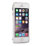 Pisen 品胜 iPhone5 5s超薄保护壳 雅系 银色