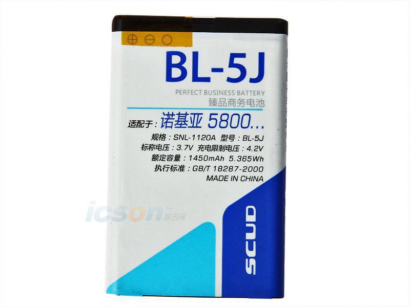 飞毛腿 BL-5J 手机电池